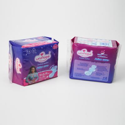 China supplier wholesales price disposable sanitary napkins