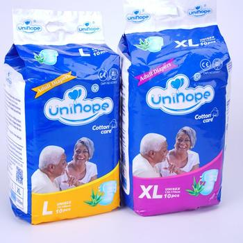 Adult diapers pants wholesales price disposable Adult diapers pants